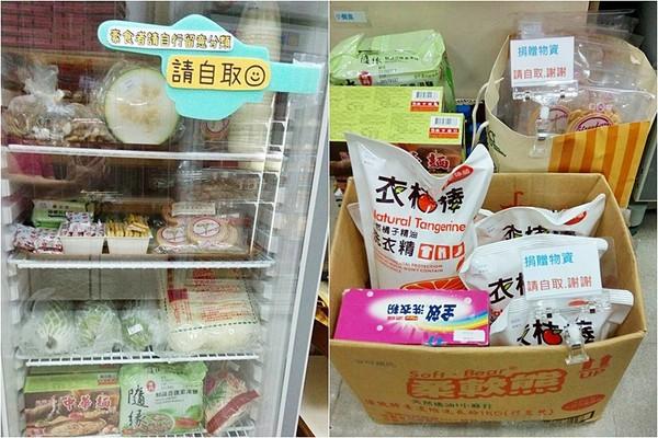 [新聞] 超暖心! 「溫暖冰箱」助弱勢 發起人:不用問 自行拿取!